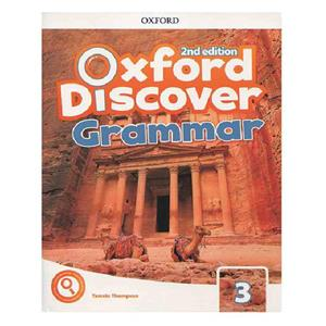 Oxford Discover 3 2nd   Grammar  CD