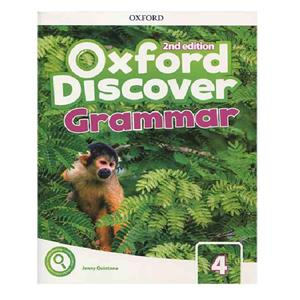 Oxford Discover 4 2nd  Grammar  CD
