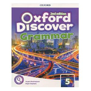 Oxford Discover 5 2nd   Grammar  CD